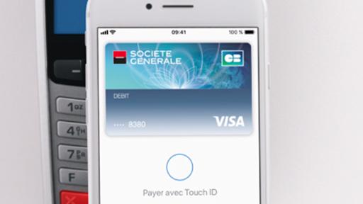 Comment payer en magasin avec l'iPhone en utilisant Touch ID ?